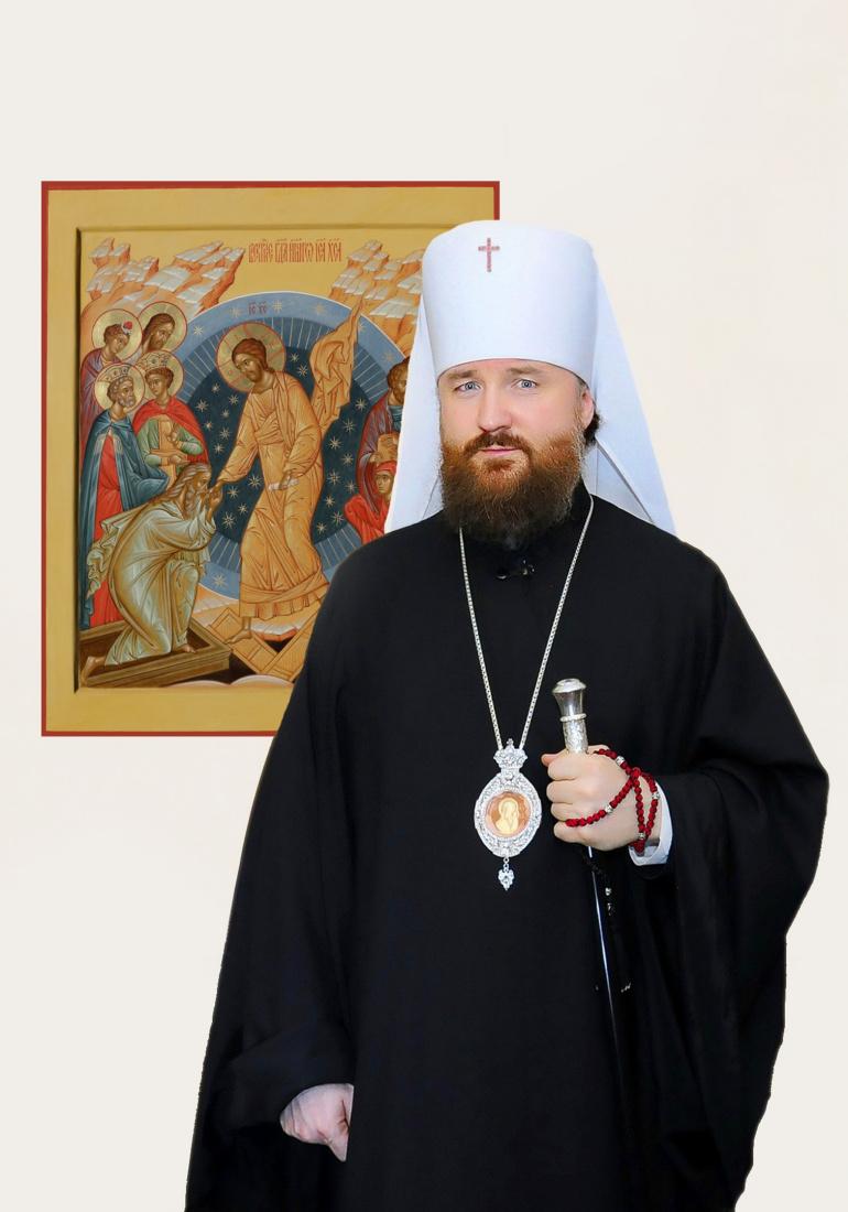 Председатель организационного комитета «Чтений» Митрополит Челябинский и Миасский Григорий