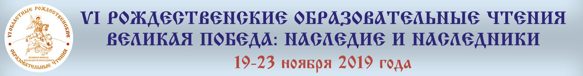 Русская классическая школа как альтернатива представлена на секции «Другая школа»